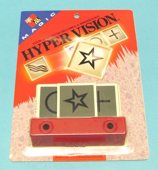 Hyper Vision (Tenyo)