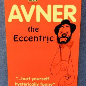 Avner The Eccentric Ad Flyer
