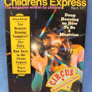 Doug Henning On Cover Of Childrens Express Magazine 1977