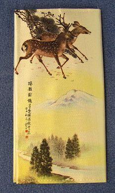 Korean Decorative Bi-Fold Wallet - Deer
