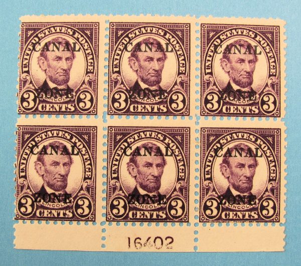 Canal Zone Stamp - Scott 85 - Plate Block of 6 - MNH