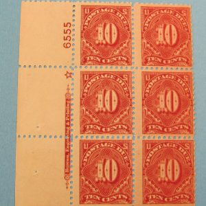 United States Postage Due Stamp - Scott J65 - Plate Block of 6 With Star - MNH