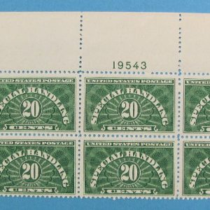 United States Special Handling Stamp - Scott QE3a - Block of 10 - MNH
