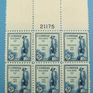 United States Stamp - Scott 734 - Plate Block of 6 - Stamps Never Hinged - Selvage Hinged