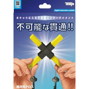4D Cross (Tenyo)
