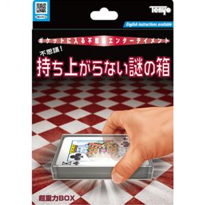 Ultra Gravity Box (Tenyo)