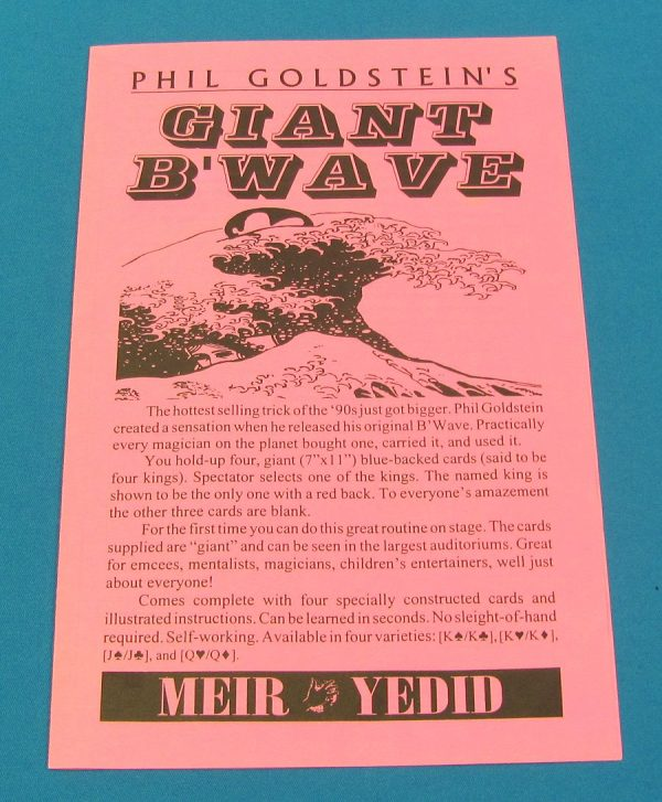 Giant B'Wave Instructions