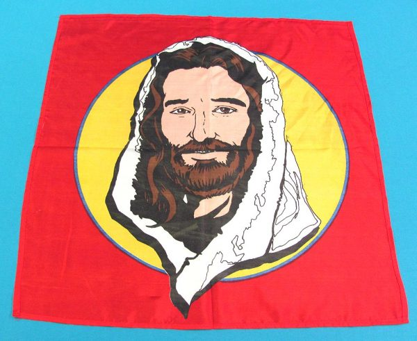 Jesus Silk 18 Inch