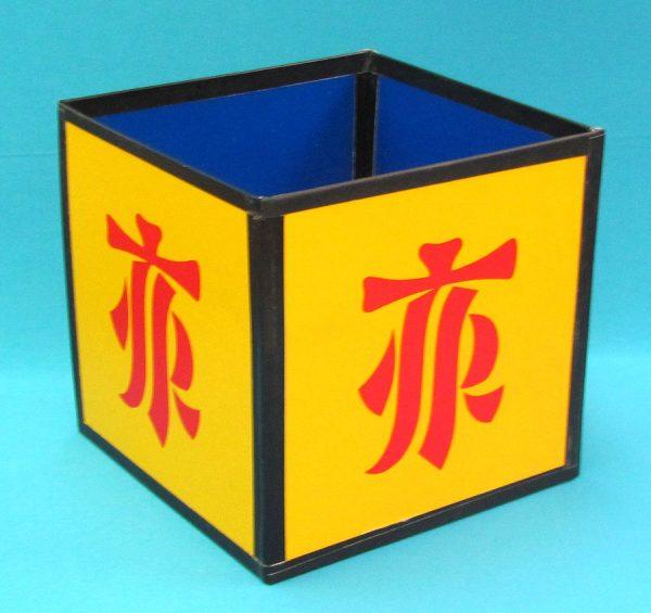Chinese Folding Box (Ian Adair)